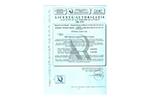 181030-romanian-shock-absorber_certificate_12092018-1109