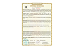 thumbnail_eaci-certificate_2018